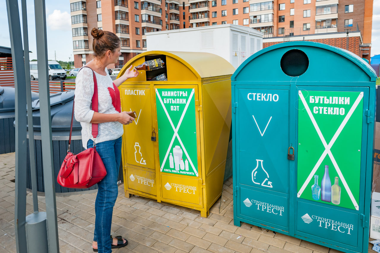 "How to solve the key problems of ""trash reform""?"