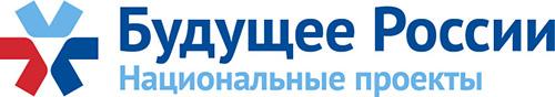Логотип Будущее России - Национальные проекты
